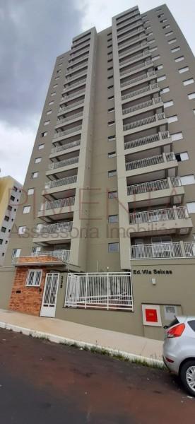 Foto: Apartamento - Jardim América - Ribeirão Preto